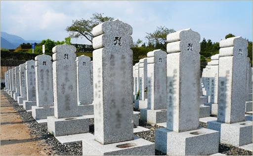 久遠夫婦墓(2人用)