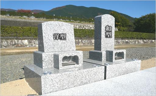 久遠吉祥墓(2~3人用)