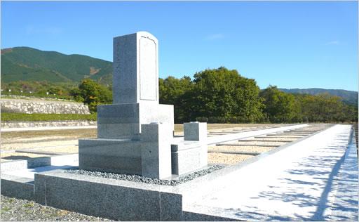 久遠瑞雲墓(2人~6人用)