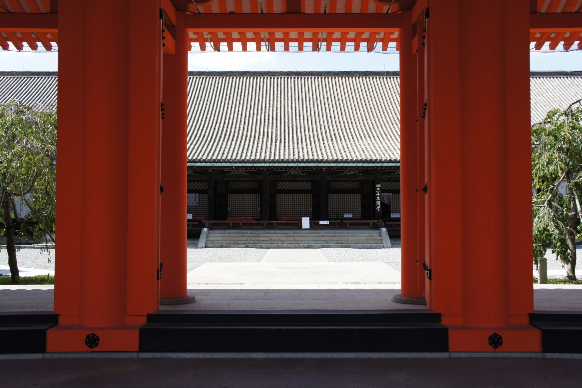 蓮華王院「三十三間堂」