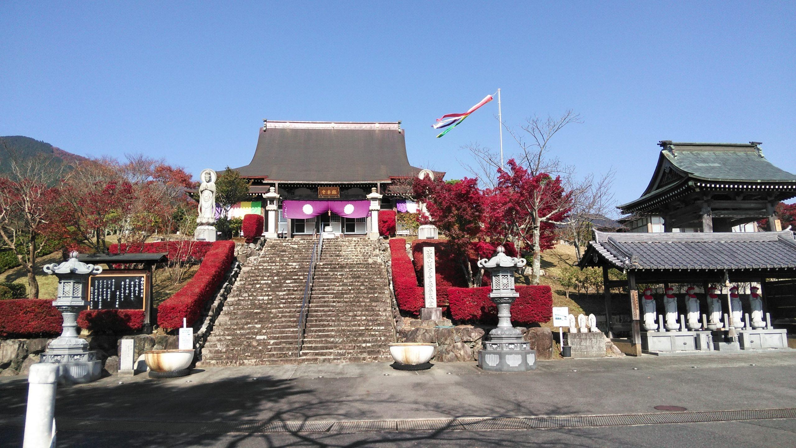 比叡山延暦寺大霊園とは