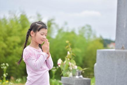 久遠墓に含まれる詳細